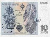 Курс валют в грузии